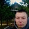 Ванек, 20, г.Славянск