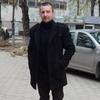Евгении, 34, г.Кагул