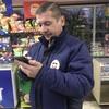 Сергей Терновецкий, 41, г.Нетешин
