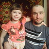 александр, 36, г.Кузнецк