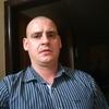 Kuba, 30, г.Poznan