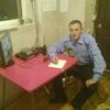vaska, 27, г.Аспиндза