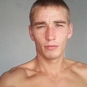 коля 33 Екатеринбург
