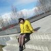 Алёна, 40, г.Кирово-Чепецк