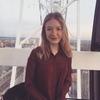 Анна, 17, г.Казань