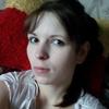 валя, 21, г.Екатеринбург