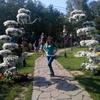 Marina, 18, г.Харьков