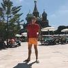 Олег, 21, г.Бежецк