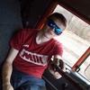 Егор, 22, г.Алдан