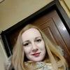 Анюта, 21, г.Макеевка