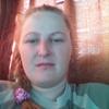 Анастасия, 28, г.Покровка