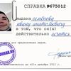 ваня антошка, 21, г.Чадыр-Лунга