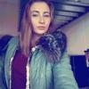 Adriana, 25, г.Бельцы