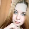 Светлана, 30, г.Азов