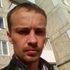 Евгений, 31, г.Нижняя Тура
