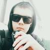 Artur, 20, г.Луцк