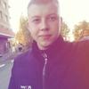 Andrey, 21, г.Черемхово