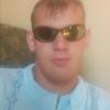 Сергей, 22, г.Новокуйбышевск