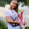 Viktoria, 33, г.Белая Глина