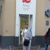 Виктор, 43, г.Полярные Зори