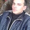 сергей, 26, г.Кропивницкий (Кировоград)