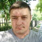 Арту Переездов 45 Москва