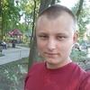 Витя, 26, г.Макеевка