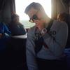 Макс, 20, г.Энергодар