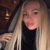 НИКА, 29, г.Ростов-на-Дону