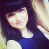 Регина, 21, г.Казань