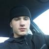 Максим, 23, г.Нижний Тагил