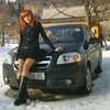 Оксана, 31, г.Надворная