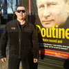 Andrej, 40, г.Дортмунд