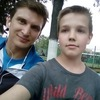 Никита, 17, г.Ступино