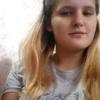 Софія, 17, г.Пирятин