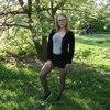 Kseniya, 16, г.Вологда