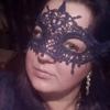 Ирина, 28, г.Константиновка