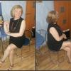 Светлана, 51, г.Глухов