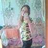 Анастасия, 25, г.Гремячинск