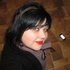 Алена, 23, г.Кант