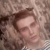 Андрей, 22, г.Тверь