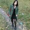 Таня, 34, г.Нижний Новгород