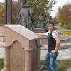 сергей, 28, г.Артемовский