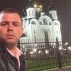 Максим, 23, г.Южно-Сахалинск