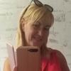Яна, 46, г.Каменское