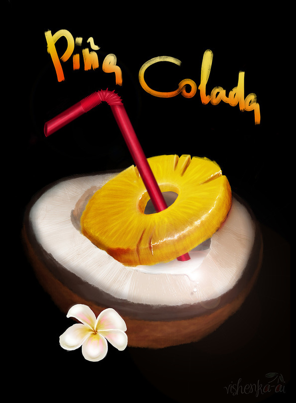Блоги. Pina Colada