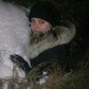 Ольга, 28, г.Сурское