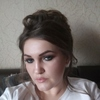 Елена, 30, г.Кинель