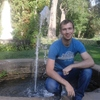 Сергій, 28, г.Белая Церковь