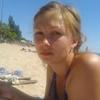 Кристина, 29, г.Бердянск